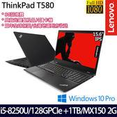 【ThinkPad】T580 20L9CTO2WW 15.6吋i5-8250U四核1TB+128G SSD雙碟MX150獨顯Win10專業版商務筆電