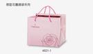 22CM 粉色玫瑰 6吋蛋糕紙袋 禮品袋 婚禮小物 蛋糕袋 【D074】母親節 乳酪盒提袋 送禮紙袋
