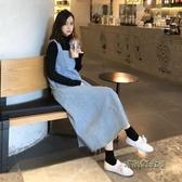 牛仔裙女2020新款學生長裙寬鬆大碼顯瘦藍色背帶裙原宿洋裝春季「時尚彩虹屋」