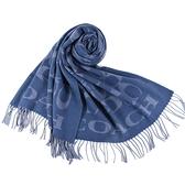 美國正品 COACH 大C LOGO寬版羊毛流蘇圍巾-牛津藍【現貨】