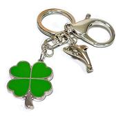 綠色幸運草與立體海豚鑰匙圈