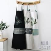 北歐純棉布藝圍裙防油圍裙廚房家用咖啡面包店【極簡生活】
