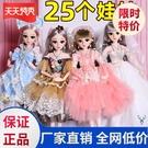 小姑娘玩的玩具女童給娃娃衣服女孩子禮物女孩兒幼兒園安撫幼兒 快速出貨