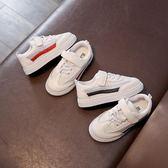 兒童運動鞋秋新款韓版男童鞋板鞋寶寶鞋透氣網鞋女童鞋小白鞋 草莓妞妞