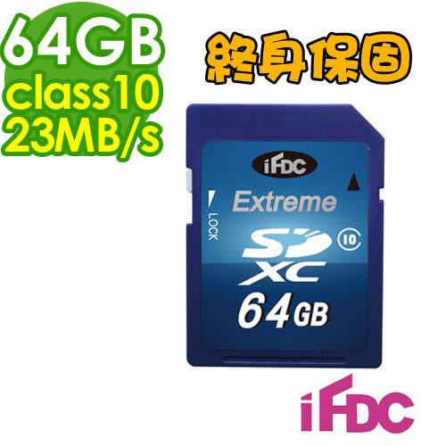 【記憶卡】Ifdc SDXC 64GB