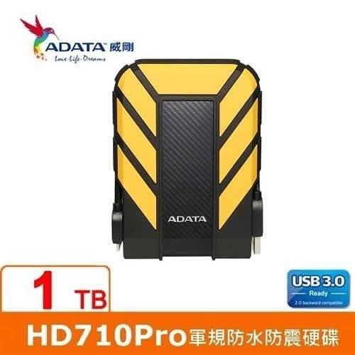 全新 ADATA 威剛 Durable HD710Pro 1TB(黃) USB3 2.5吋軍規防水防震行動硬碟