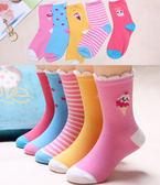 小女孩寶寶襪子春秋3-5-7-9歲女童薄款中童中筒秋冬季兒童襪  限時八折鉅惠 明天結束