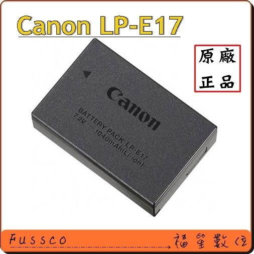 【福笙】CANON LP-E17 LPE17 原廠電池 (裸裝) EOS M3 M5 M6 750D 760D 800D 77D
