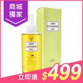 DHC 深層卸妝油200ml【小三美日】卸粧油盒裝 $559