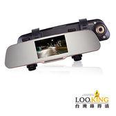 錄得清 LD-3plus 行車記錄器 後照鏡 後視鏡  4.3吋螢幕 HD1080 140度廣角 重力感應 停車監控