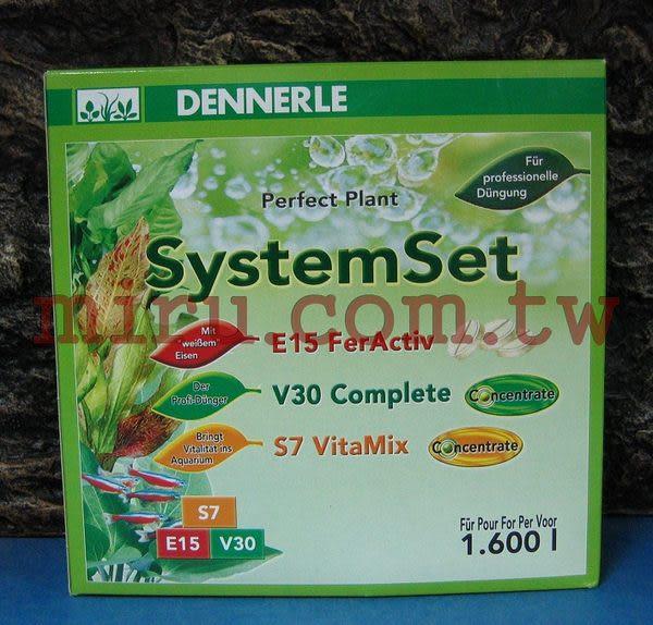 【西高地水族坊】德國Dennerle丹尼爾 S7+E15+V30(水草三合一小瓶營養組合)