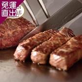 勝崎生鮮 美國白楊嶺安格斯自然牛極鮮嫩肩牛排4片組 (150公克±10%/1片)【免運直出】