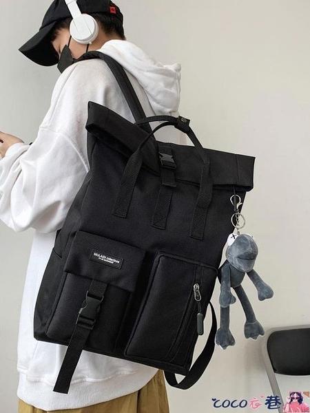 熱賣後背包男 日系後背包女高中大學生韓版工裝書包男大容量方形旅行電腦包 coco