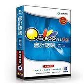 【QBOSS】會計總帳 3.0 R2 - 區域網路版