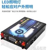 鋰電池12V大容戶外大功率逆變一體機全套大容量多功能12V鋰電瓶 遇見初晴
