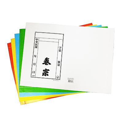 TON CHUNG 同春 紅色中式卷宗紙 NO.175紅