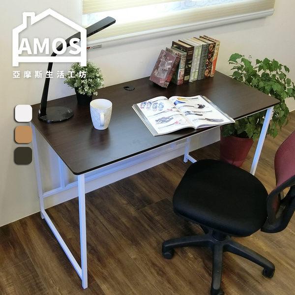 電腦桌/書桌/工作桌【DCA015】大平面工作電腦桌Amos