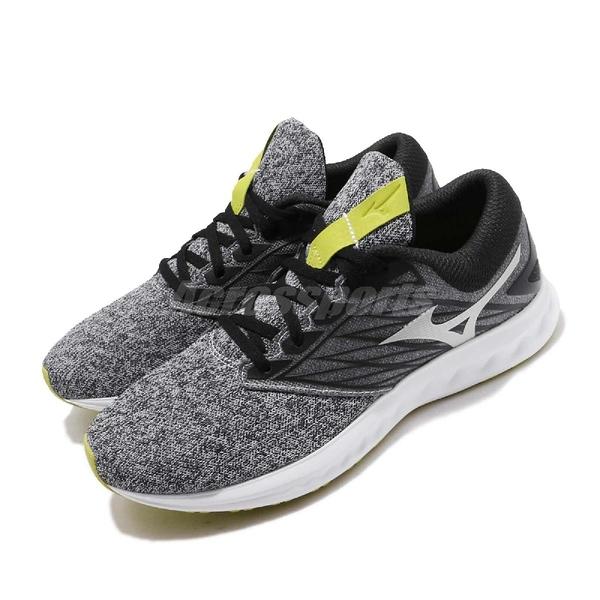 Mizuno 慢跑鞋 Wave Polaris 灰黑 銀 螢光綠 男鞋 北極星 【ACS】 J1GC1981-97