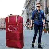 航空托運包 超大容量折疊托運袋 出國托運箱行李包 萬向輪 36寸igo「時尚彩虹屋」