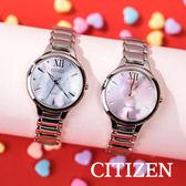【公司貨5年延長保固】CITIZEN 星辰 Eco-Drive 甜蜜時光光動能錶 EM0550-83N 左款
