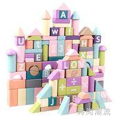 積木玩具嬰幼12木頭質制3大顆粒拼裝益智力開發4歲男女孩 時尚潮流