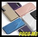 【萌萌噠】小米 POCO M3 (6.53吋) 電鍍鏡面智能支架款保護殼 直立式休眠功能側翻皮套 手機套 手機殼
