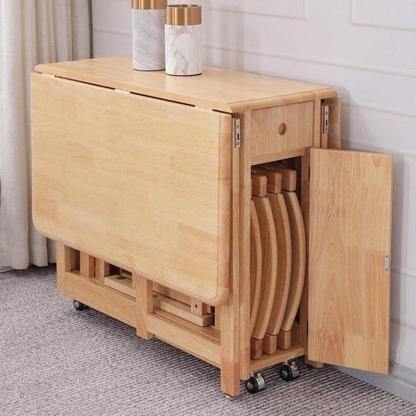 餐桌飯桌純實木餐桌椅組合收納摺疊餐桌小戶型伸縮餐桌摺疊桌家用 ATF 名購居家