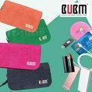 BUBM長方小物收納包 買菜錢包 隨身零錢卡片 手機 防潑水 附提繩(SST-M)