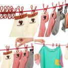 旅行彈力防風曬衣繩 附12個衣夾 174cm 伸縮晾衣繩