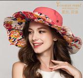 沙灘帽帽子女夏天可折疊大沿遮陽帽韓版潮太陽帽沙灘帽 【新品上新】