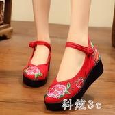 春秋季老北京民族風布鞋高跟女鞋坡跟繡花鞋布鞋厚底平底女單鞋子JA8393『科炫3C』