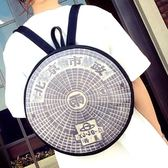 背包包雙肩包個性搞怪圓形包書包男女創意搞笑二次元 野外之家