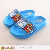 男童拖鞋 POLI波力授權正版拖鞋 魔法Baby
