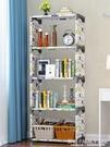 索爾諾簡易書架 創意組合書櫃置物架落地層架子兒童學生書櫥ATF 艾瑞斯居家生活