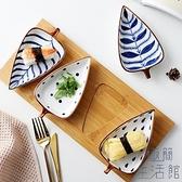 味碟日式樹葉形小碟子家用日式調味碟子蘸料碟【極簡生活】
