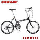 【門市取貨】KHS 20速摺疊車F20-R451(14) 客訂款 /城市綠洲(功學社、自行車、腳踏車、台灣製造)