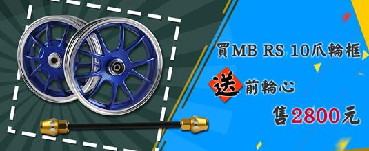 motorbrother-hotbillboard-ea8bxf4x0535x0220_m.jpg