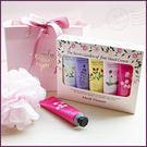 韓國 Medi Flower 秘密花園護手霜禮盒(盒裝5條入)-附贈提袋 幸福朵朵婚禮小物 伴娘禮