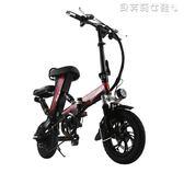 電動車迷你折疊式電動車自行車 小型成人男女代步48v鋰電代駕車 LX 【全網最低價】