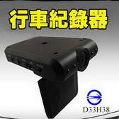 LD300 四顆LED 紅外線廣角行車記錄器
