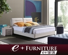 『 e+傢俱 』BB214 布蘭妲 Brenda 雙人床半牛皮床架 6x6.2尺 | 5x6.2尺 | 6x7尺 可訂製