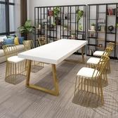 會議桌 北歐loft實木會議桌簡約現代創意辦公桌工作臺長桌洽談桌椅組合 町目家