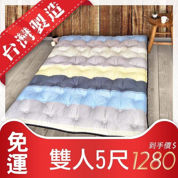學生床墊 宿舍專用 日式床墊 雙人5尺 純棉床墊 床墊 加厚床墊 台灣製造 【LAKA】