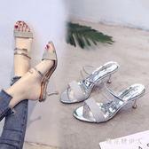 高跟拖鞋新款夏季透明簡約一字帶高跟涼鞋半拖露趾氣質細跟女士拖鞋 AW2008【棉花糖伊人】