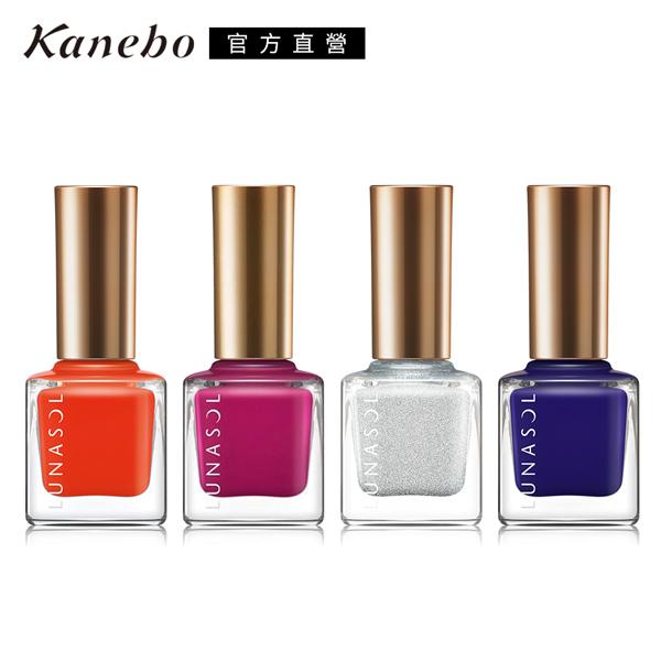 Kanebo佳麗寶 LUNASOL晶巧指甲油N10ml(4色任選)
