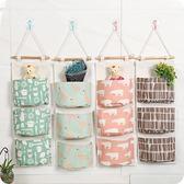 墻掛式收納袋掛袋 麻棉多層布藝整理袋壁掛防水收納掛袋