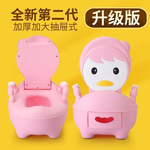 加大號兒童坐便器男女寶寶座便器凳嬰兒小孩小馬桶嬰幼兒便盆尿盆【奇貨居】