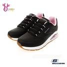 Skechers運動鞋 女鞋 UNO 2 氣墊運動鞋 跑步鞋 慢跑鞋 全橡膠大底 支撐跑鞋 V8298#黑色◆奧森