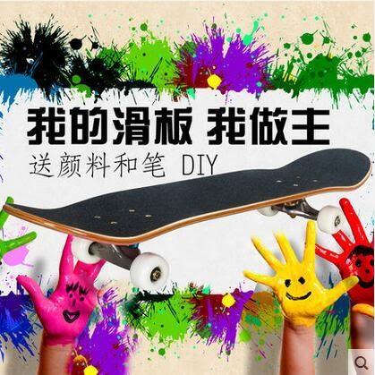 雙翹板刷街輪專業楓木滑板車FA03751『時尚玩家』