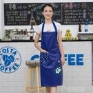 皮質圍裙 韓版肩帶無袖家居圍裙簡約防水防油防污成人廚房罩衣 草莓妞妞